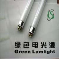 T5 Plant Growing Lamp Tube Lighthelp Plant Grow