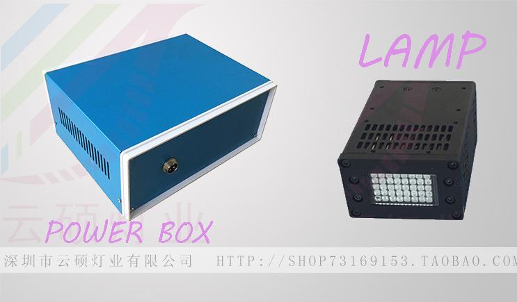 LED紫外线干燥器