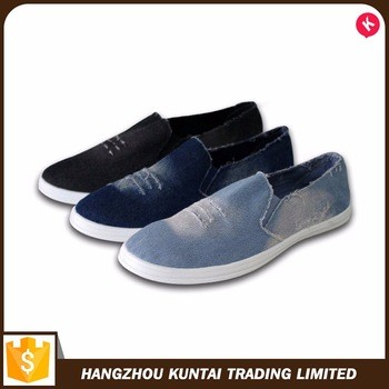 attractive gents canvas shoes