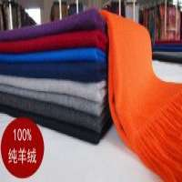 羊绒羊毛围巾