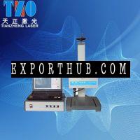 rotary dot peen marking equipment