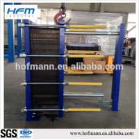 Water Cooled Plate Heat Marine