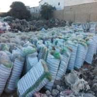 Nylon Waste