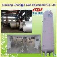 CO2 Storage Tank