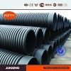 HDPE double wall corrugated pipe sewerage