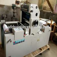 DM56 One Color Printing Machine Printing Lables