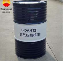 Tianhui lubricant Compressor oil