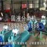 Pig Manure Solid Liquid Separation Machine