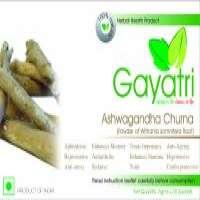 Ashwagandha种子