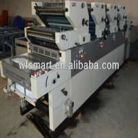 4 Color Offset Printing Machine In
