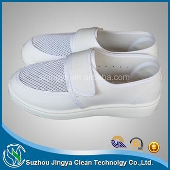 esd安全shoesesd抗静电shoescleanroom pvc鞋底鞋