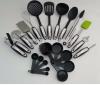22pc kitchen gadgets set