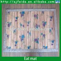 Bamboo Carpet