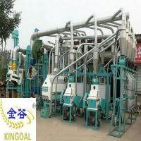 20吨玉米粉加工机