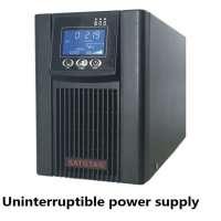 不间断电源供应