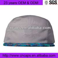 Multi Coloured Cap